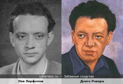 Лев Перфилов похож на Диего Риверу