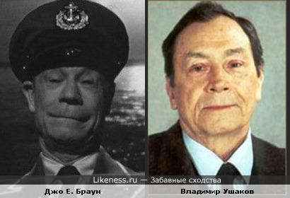 Джо Е. Браун и Владимир Ушаков