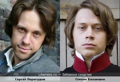 Актёры Сергей Перегудов и Степан Балакшин
