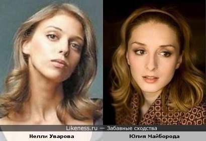 Нелли Уварова и Юлия Майборода