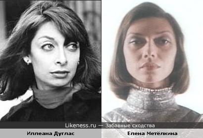 Иллеана Дуглас и Елена Метёлкина