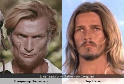 Владимир Талашко и Тед Нили