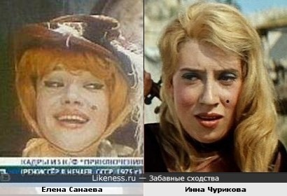 Елена Санаева и Инна Чурикова
