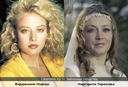 Актрисы Вирджиния Мэдсен и Маргарита Терехова