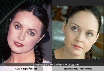 Сара Брайтман и Екатерина Никитина