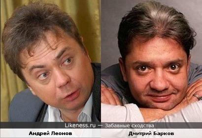 Андрей Леонов и Дмитрий Барков