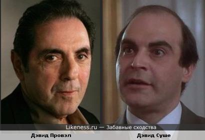 Дэвид Провэл и Дэвид Суше
