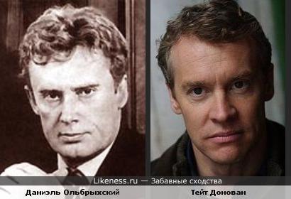 Даниэль Ольбрыхский и Тейт Донован