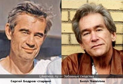 Сергей Бодров-старший и Билл Чамплин