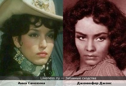 Анна Самохина и Дженнифер Джонс