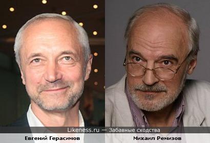 Евгений Герасимов и Михаил Ремизов