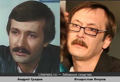 Андрей Градов и Владислав Ветров