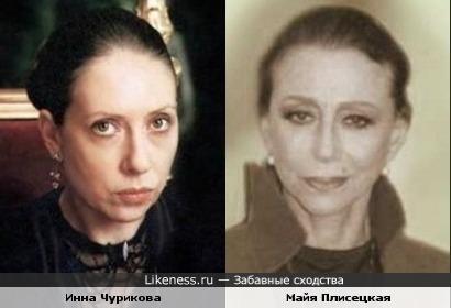 Инна Чурикова и Майя Плисецкая