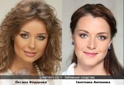Оксана Фёдорова и Светлана Антонова