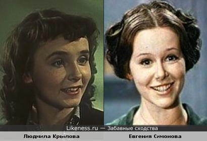 Людмила Крылова и Евгения Симонова