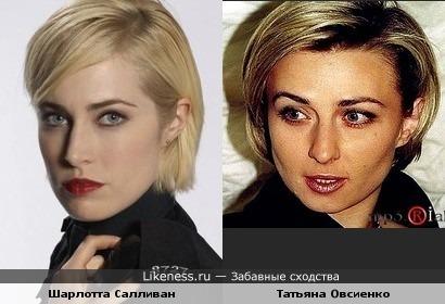 Шарлотта Салливан и Татьяна Овсиенко