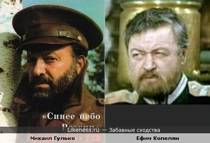 Михаил Гулько и Ефим Копелян