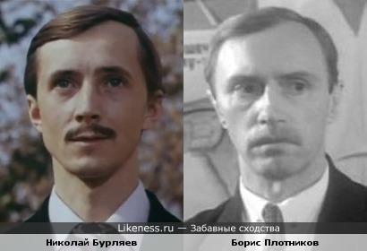 Николай Бурляев и Борис Плотников