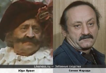 Юри Ярвет и Семен Фарада