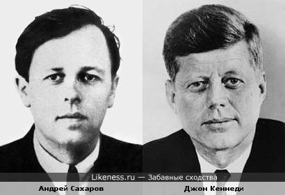 Андрей Сахаров и Джон Кеннеди