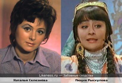 Наталья Селезнёва и Люция Рыскулова