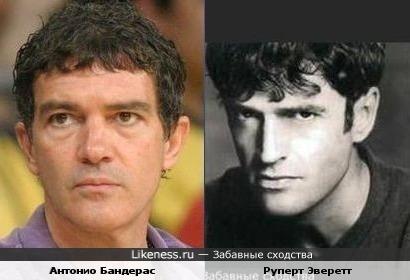 Антонио Бандерас и Руперт Эверетт
