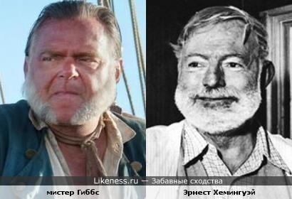 Мистер Гиббс и Эрнест Хемингуэй