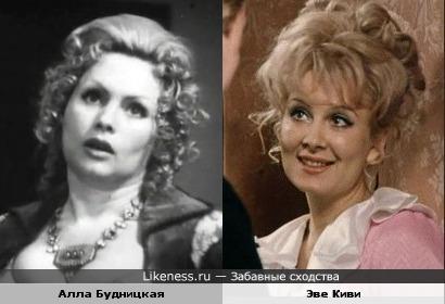Алла Будницкая и Эве Киви