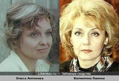Ольга Антонова и Валентина Панина