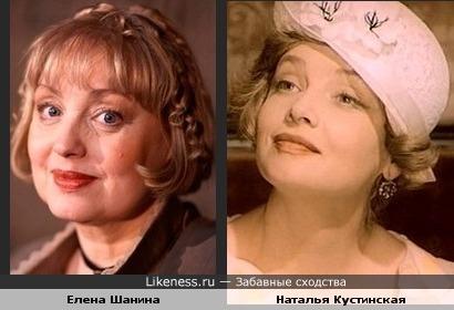 Елена Шанина и Наталья Кустинская