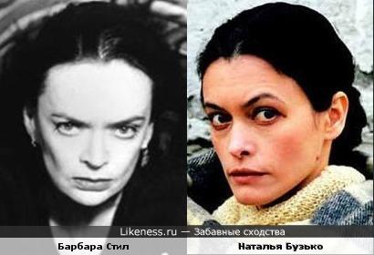 Барбара Стил и Наталья Бузько