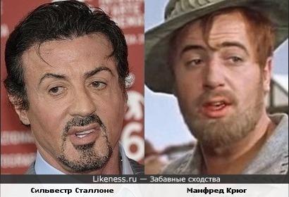 Сильвестр Сталлоне и Манфред Крюг