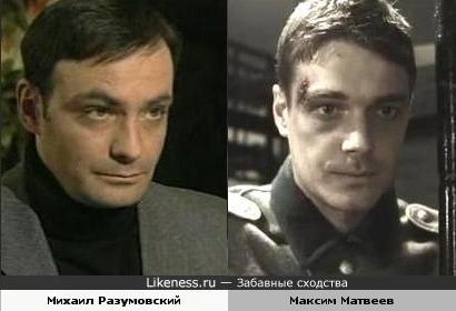 Михаил Разумовский и Максим Матвеев