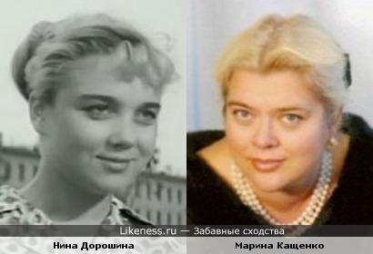 Нина Дорошина и Марина Кащенко