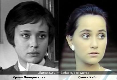 Ирина Печерникова и Ольга Кабо