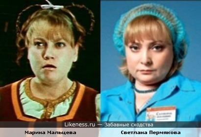 Актрисы Марина Мальцева и Светлана Пермякова