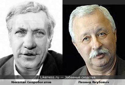 Николай Скоробогатов и Леонид Якубович