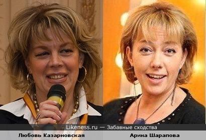 Любовь Казарновская и Арина Шарапова