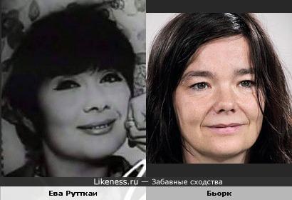 Ева Рутткаи и Бьорк