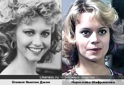 Оливия Ньютон Джон и Мирослава Шафранкова