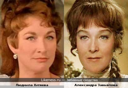 Людмила Хитяева и Александра Завьялова