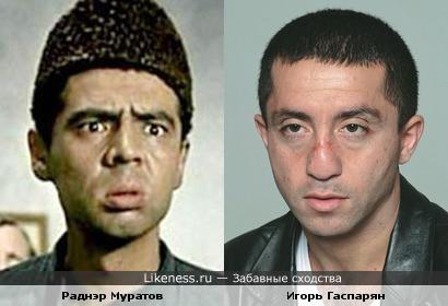 Раднэр Муратов и Игорь Гаспарян
