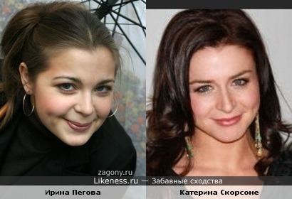 Ирина Пегова и Катерина Скорсоне
