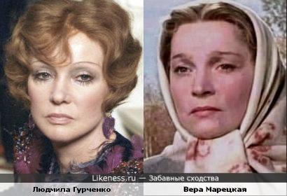 Людмила Гурченко и Вера Марецкая