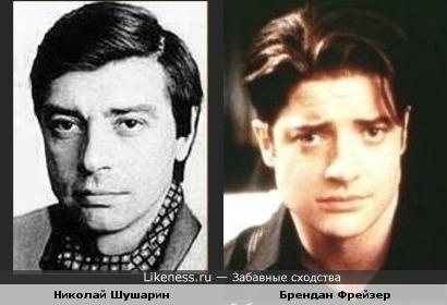 Николай Шушарин и Брендан Фрейзер
