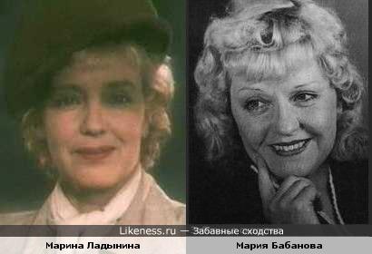 Марина Ладынина похожа на Марию Бабанову