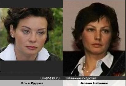 Юлия Рудина и Алёна Бабенко