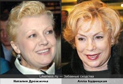 Наталия Дрожжина и Алла Будницкая
