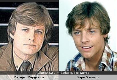 Актёры Петерис Гаудиньш и Марк Хэмилл