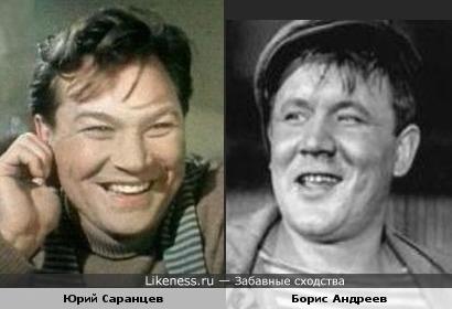 Актёры Юрий Саранцев и Борис Андреев